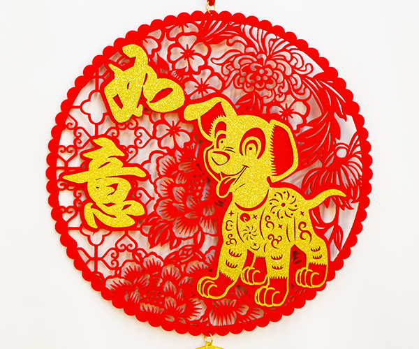Zodiac dog New Year Hanging Ornament—May  you have good fortune in all your affairs